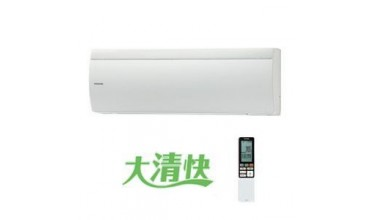 Инверторен климатик Toshiba, модел:RAS-402UDR