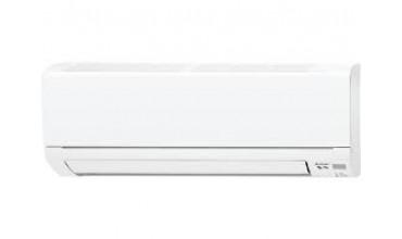 Инверторен климатик MITSUBISHI,модел:MSZ-GV2516