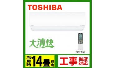 Инверторен климатик Toshiba, модел:RAS-402GDR Daiseikai  New
