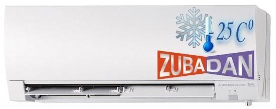 Инверторен климатик Mitsubishi Electric,модел:MSZ-FH25VE   Zubadan