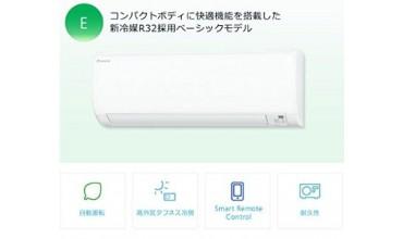 Инверторен климатик Daikin, модел:S22STES-W