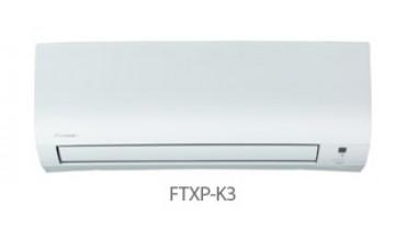 Инверторен климатик Daikin,модел:FTXP20К3 Bluevolution (R32)