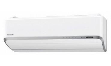 Инверторен климатик PANASONIC, модел:KIT-VZ12SKE