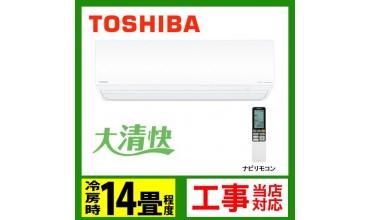 Инверторен климатик Toshiba, модел:RAS-632GDR Daiseikai New