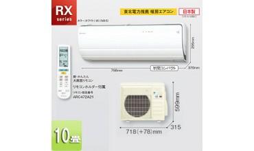 Инверторен климатик Daikin, модел:S28RTRXS-W Ururu Sarara-New